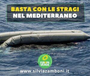 ENNESIMA STRAGE DI MIGRANTI, ITALIA ED EUROPA STANNO A GUARDARE